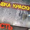 реклама на блоге Виктор Федоряев