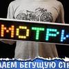 реклама у блоггера AlexGyver