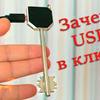 реклама на блоге Левша