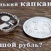 фото mr.levsha