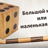 реклама у блоггера Левша