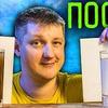 реклама в блоге Илья Полынков