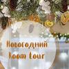 реклама у блогера Маруся Marusya DIY
