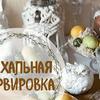 реклама на блоге Маруся Marusya DIY
