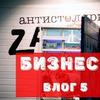 фотография anastasia_borsch_tv
