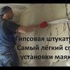 реклама на блоге Евгений Широков