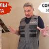 реклама у блогера Александр Смолин