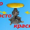новое фото Николай Чернышев