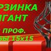 фото на странице Николай Чернышев
