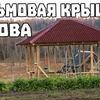 реклама у блогера Артем и Валентина Жизнь в деревне.