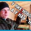 фото Максим ДОМ В ДЕРЕВНЕ