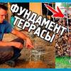 реклама у блоггера Максим ДОМ В ДЕРЕВНЕ