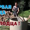 заказать рекламу у блогера Андрей Деревенский блокнот