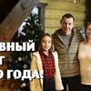 реклама в блоге Андрей Деревенский блокнот