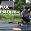 реклама у блогера Андрей Деревенский блокнот