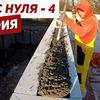 новое фото Владимир Коваленко
