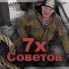 разместить рекламу в блоге Андрей Прото
