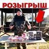 новое фото Денис Семенов