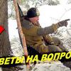заказать рекламу у блогера Андрей Прото