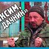 заказать рекламу у блоггера Максим ДОМ В ДЕРЕВНЕ