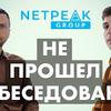 реклама у блогера Алеко Сокуравшили