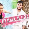 реклама на блоге nata_emelyanova
