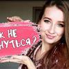 реклама в блоге nata_emelyanova