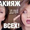 реклама на блоге sevelenium