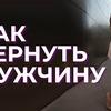 реклама у блоггера vikayushkevich