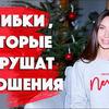 разместить рекламу в блоге vikayushkevich