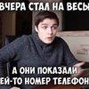 реклама на блоге Женя Белозеров