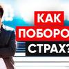 заказать рекламу у блогера sergey_kosenko