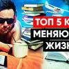 реклама у блогера sergey_kosenko