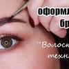 новое фото lipka1000