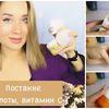 реклама у блогера tanya_emily