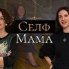 заказать рекламу у блоггера maria_pronenko