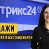фотография maria_pronenko