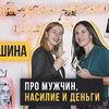 фото maria_pronenko