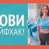 реклама в блоге Александра Кирпань