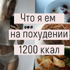 фото на странице katyaxa08