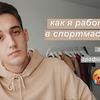 реклама на блоге budarinblog