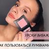 реклама на блоге irinameyk