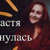 разместить рекламу в блоге nastyameliko