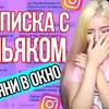 реклама у блогера katerina_royce