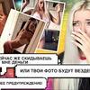 разместить рекламу в блоге katerina_royce