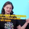 новое фото zarykovskaya