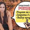 реклама на блоге mashageras