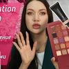 реклама у блогера mary_makes_blog