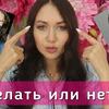 заказать рекламу у блогера mary_makes_blog