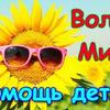 заказать рекламу у блогера family_brovchenko